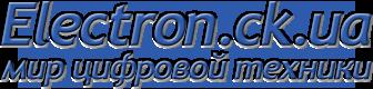 Electron.ck.ua — магазин компьютерной и мобильной техники в Черкассах